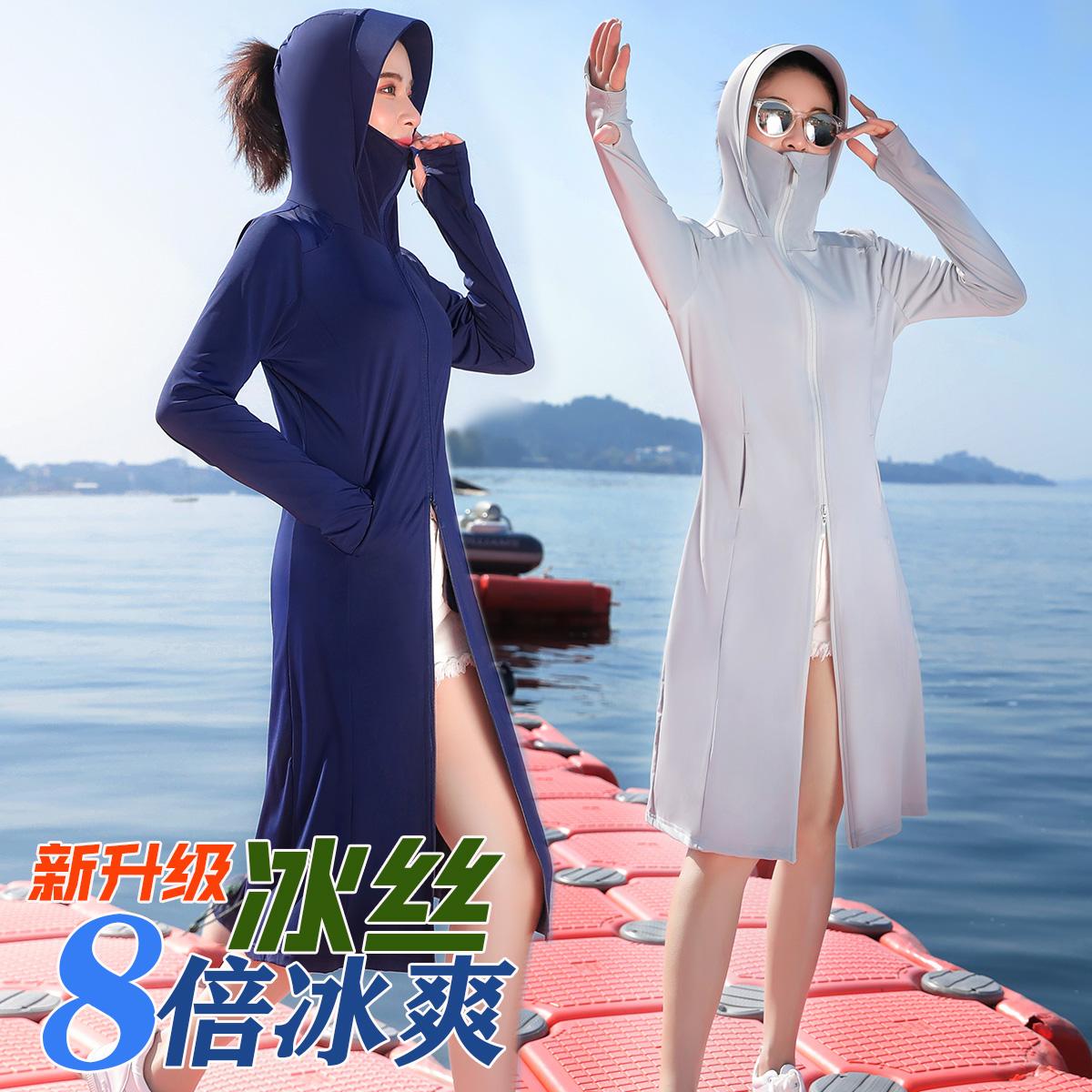 冰丝防晒衣女2020夏季新款防紫外线中长款网红骑车防晒服薄外套衫