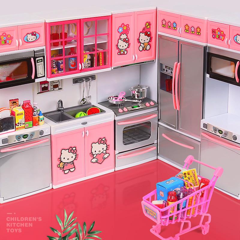 厨房玩具儿童女孩过家家迷你仿真做饭小厨具冰箱6套装7凯蒂猫3一9