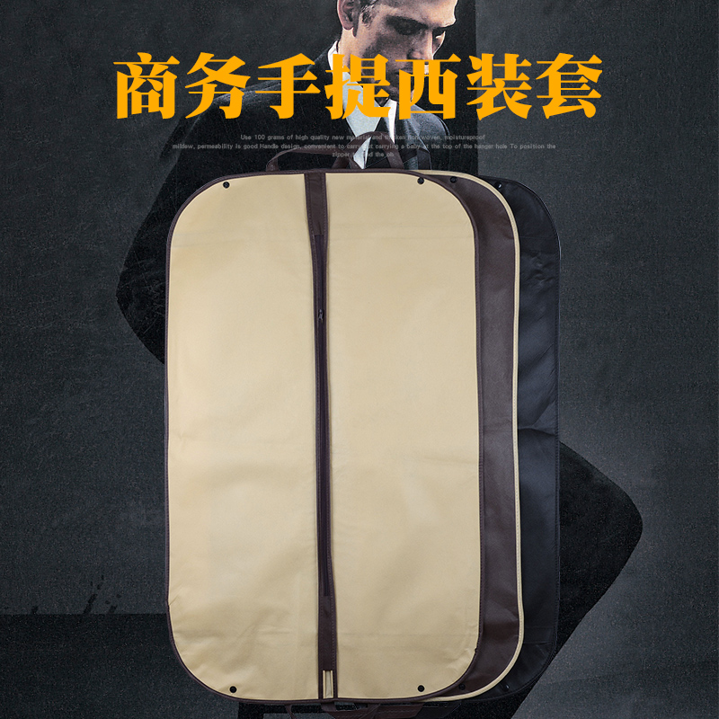 Suit portable travel business folding dust cover hanging cover storage bag household non woven cloth moisture proof clothing cover