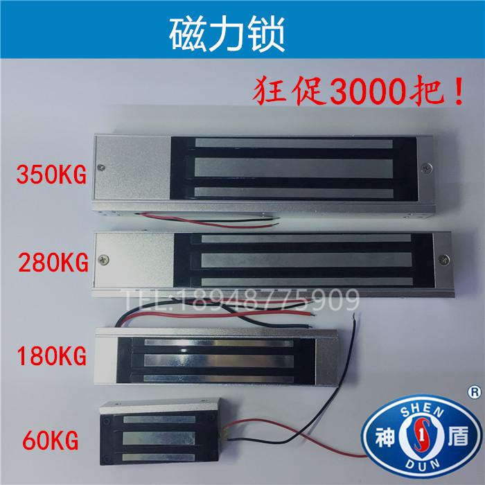 低价大促 60/180/280/350KG 磁力锁 门禁电磁锁 带指示灯 出租屋