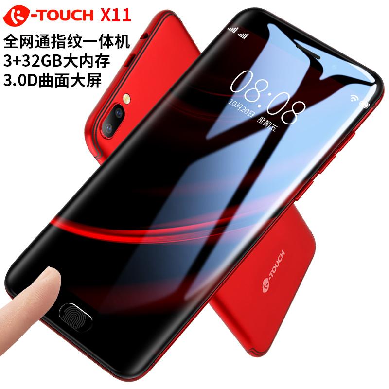 K-Touch/天语 X11 移动联通电信全网通4G智能手机正品5.5英寸安卓
