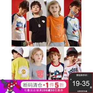 【限时抢购:19-35元】男童长袖t恤