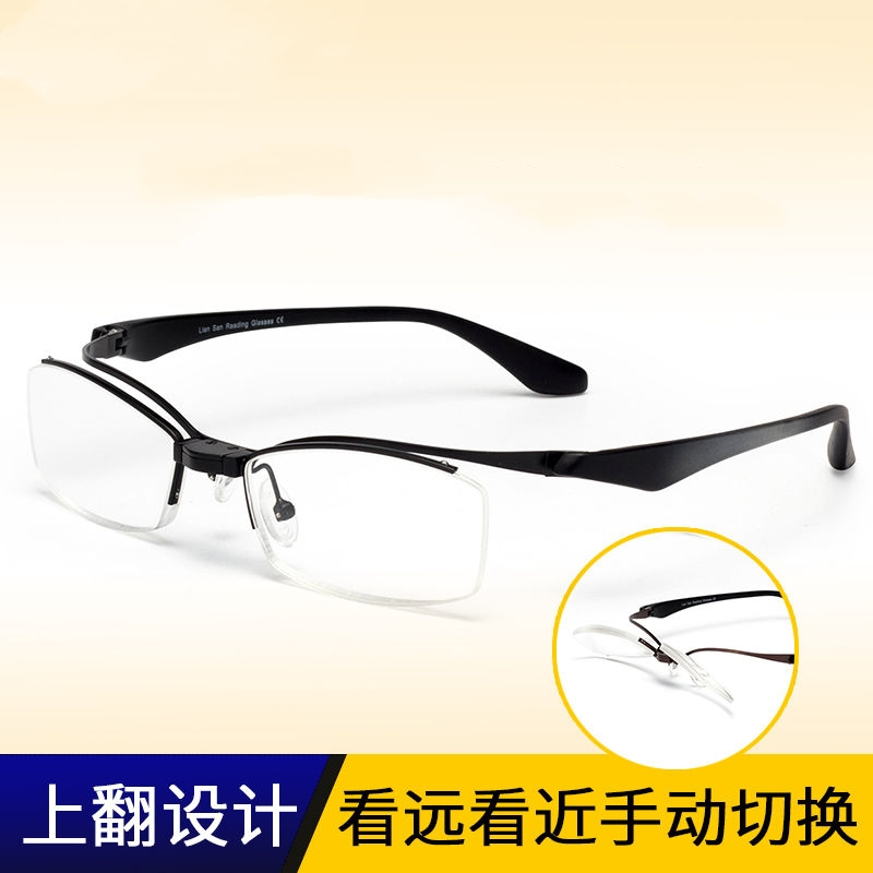 Can be turned up half frame glasses, ultra light, far and near, can be equipped with old flower anti radiation computer blue light color changing glasses frame, male