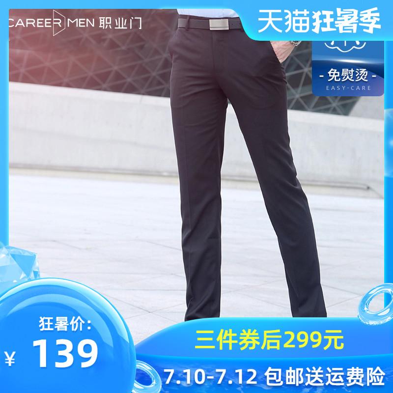 Мужские классические брюки Артикул 40159290213