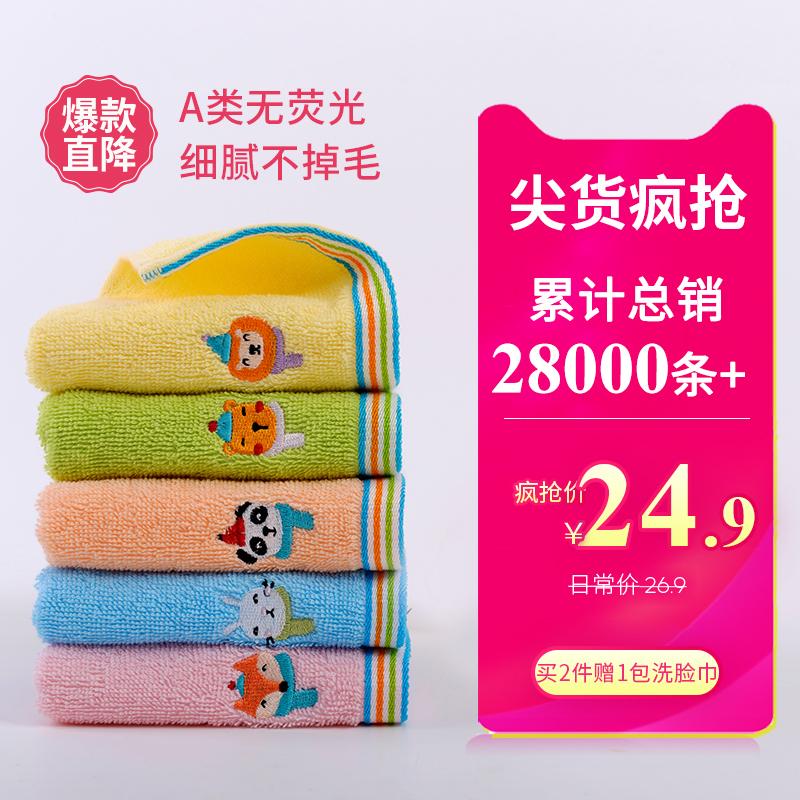 洁玉小毛巾纯棉洗脸家用四方面巾柔软吸水长方形儿童专用洗澡方巾图片