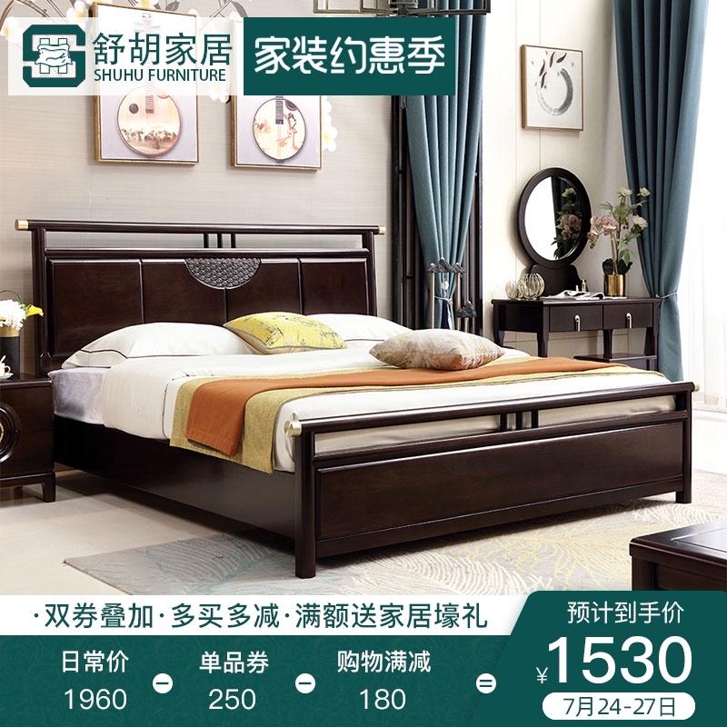 寝室の家具の木のベッド1.8メートル1.5 mの新しい中国式のダブルベッドの実用的なものの高箱の経済型の結婚ベッド