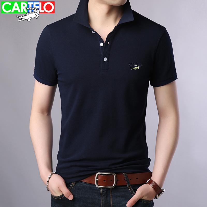 男士短袖T恤男2018夏季新款纯棉翻领体恤卡帝乐鳄鱼恤纯色polo衫