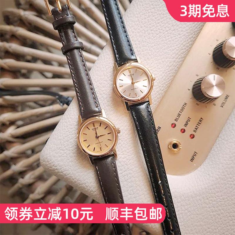 Casio卡西欧女表时尚优雅简约指针系列防水石英手表LTP-1094E-7A
