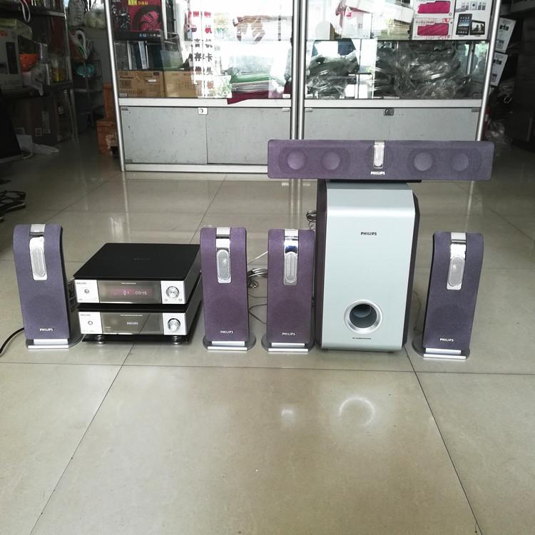 组合音箱套装CD小型家庭影院音响客厅5.1MCD705飞利浦Philips