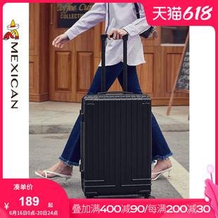稻草人拉杆箱女2021新款20寸行李箱万向轮便携大容量旅行箱密码箱
