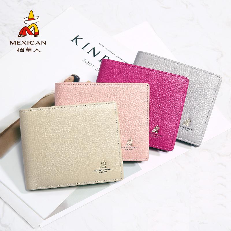กระเป๋าแฟชั่น ราคาถูกที่สุด กระเป๋าขายส่ง handbag simple Sanook