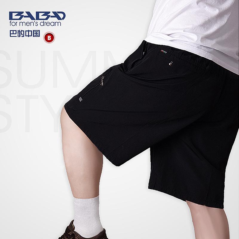 男装休闲中裤这个质量怎么样
