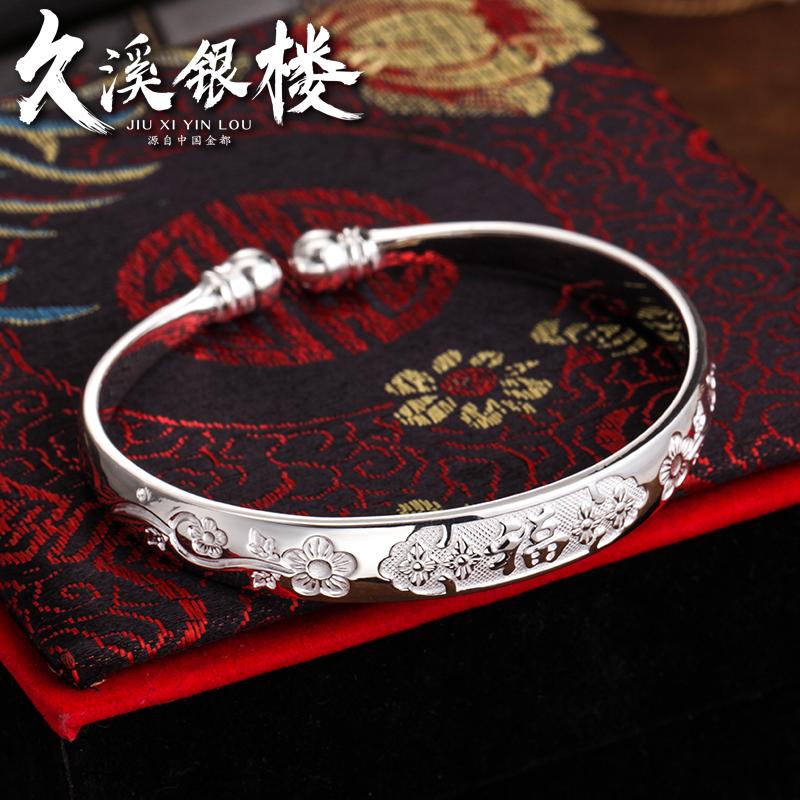 久溪银楼足银蒜头银手镯女传统纯银镯子母亲节礼物送妈妈老人S999