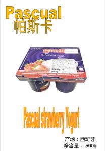 帕斯卡草莓味全脂酸奶 Pascual strawberry yoghurt 500g