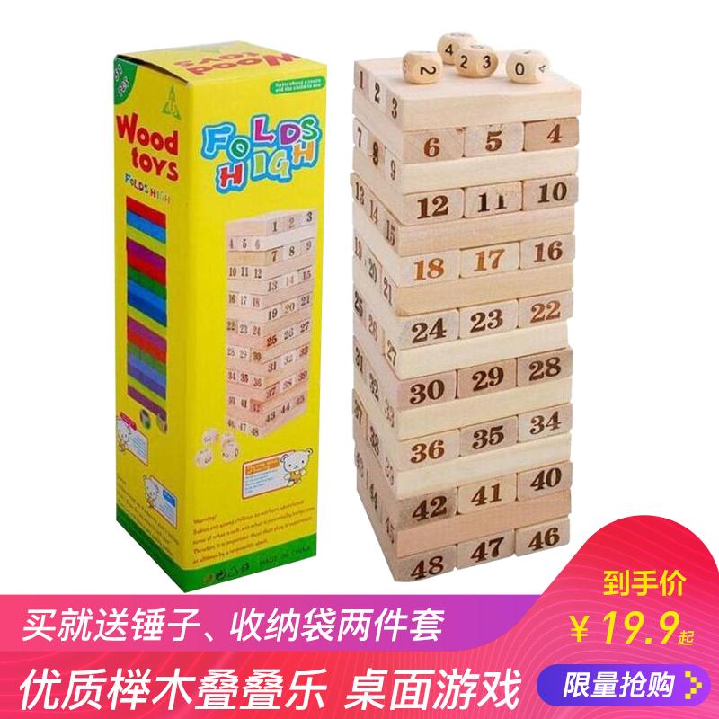 叠叠高积木抽抽乐层层叠儿童成人木制玩具互动益智力桌游亲子游戏