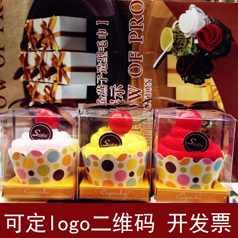 Opening activities promotion small gift prize creativity birthday small gift cake towel hand gift wedding gift