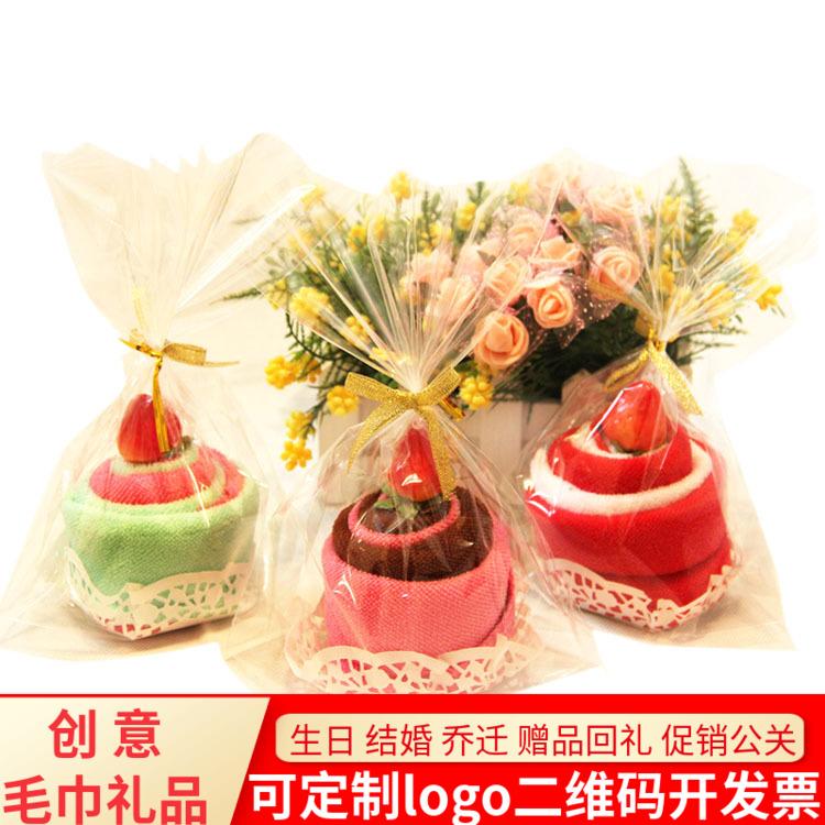 蛋糕毛巾卷创意小礼品结婚回礼宝宝周岁生日酒席婚宴游戏奖品促销