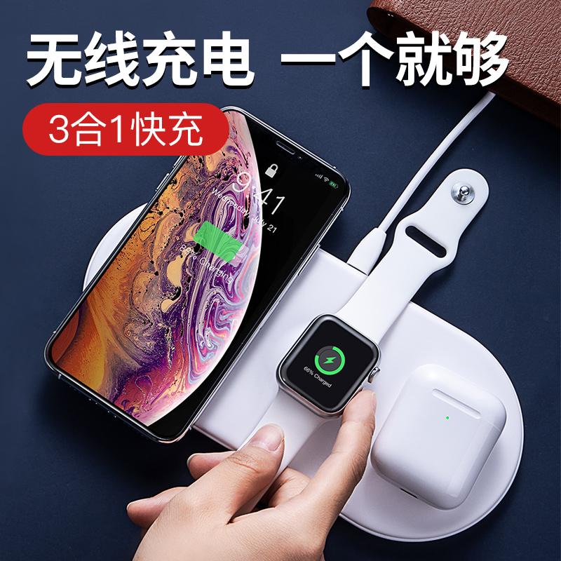 倍思无线 iwatch iphone三星小米耳机(非品牌)