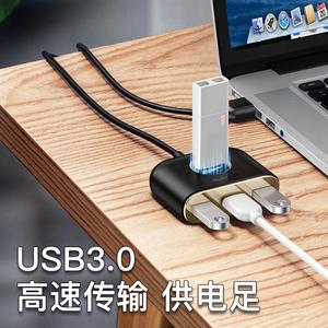 倍思usb分线器一拖四扩展器3.0转接头hub集线器type-c笔记本电脑硬盘手机u盘多接口高速外接多功能拓展延长线