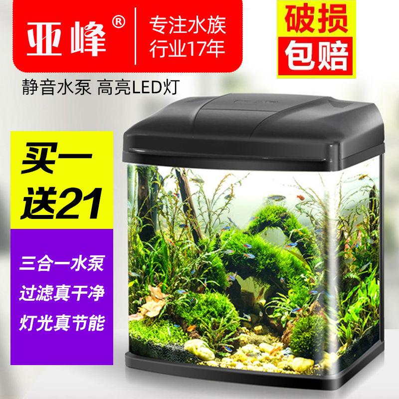 鱼缸水族箱客厅桌面小型金鱼缸家用迷你懒人免换水玻璃创意生态缸