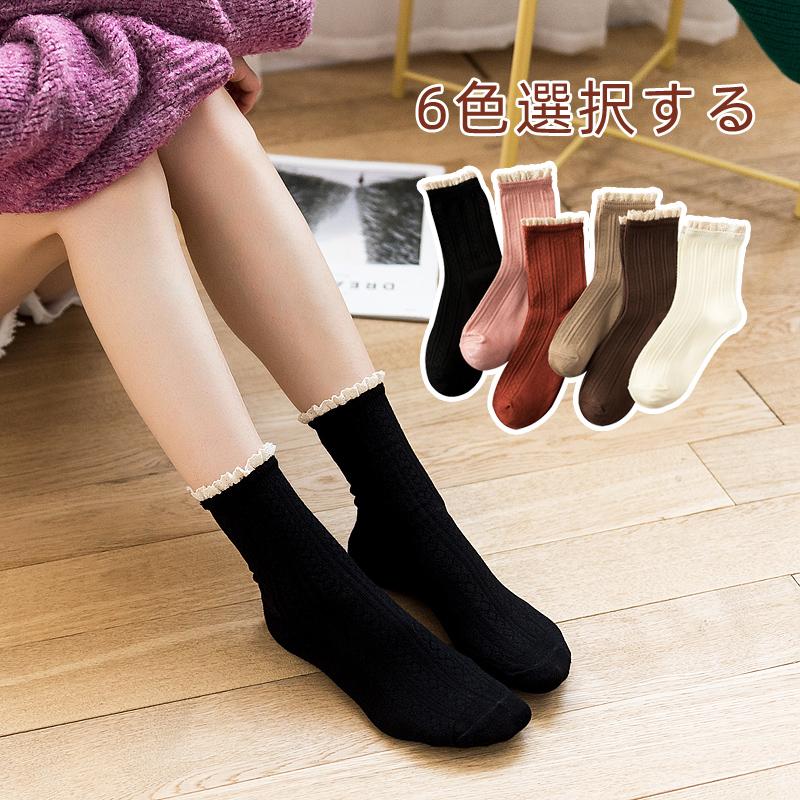 竹纤维袜子女纯棉可爱秋冬款韩国复古蕾丝黑色花边袜女日系中筒袜