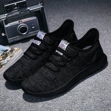 Breathable male sneakers mesh men shoes