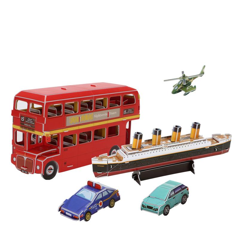 乐立方车模拼图 仿真汽车diy拼装模型    儿童男孩玩具