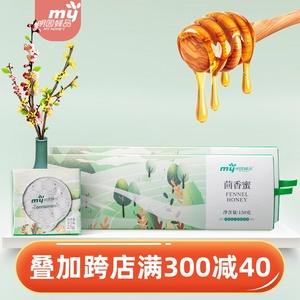 明园蜂蜜条便携小包装袋 独立包装 小袋装条状纯正天然茴香蜂蜜