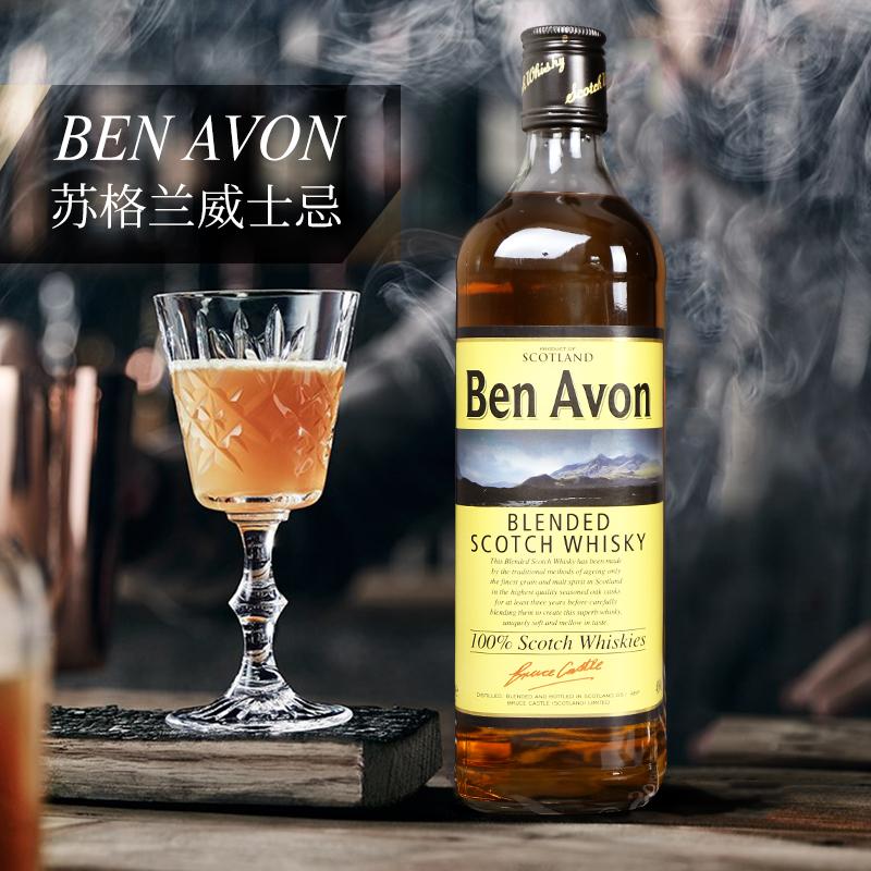 王小山推荐 英国原瓶进口本艾文苏格兰调配威士忌-方瓶