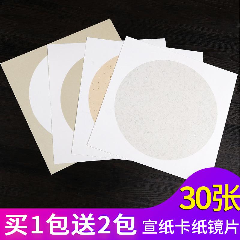 Сюаньская бумага Артикул 524004041571