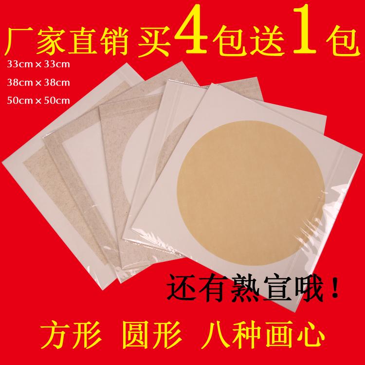 Специальное предложение аньхой сырье спелый объявлять античный мягкий карта юань цзин лист каллиграфия рамка пустой традиционная китайская живопись сюаньчэнская бумага вентилятор джемы 10 чжан