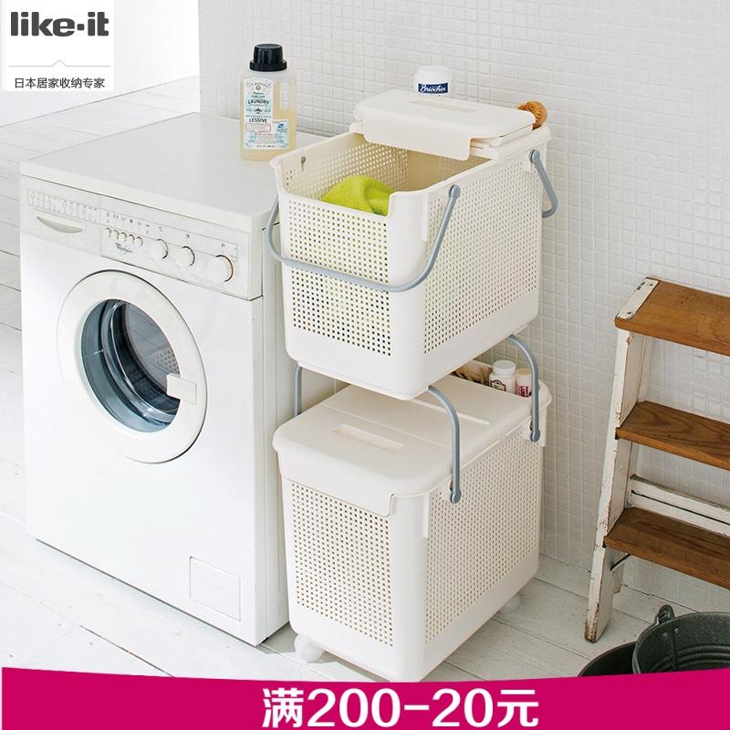 利快日本进口llike-it手提式洗衣篮收纳篮衣物透脏衣篓洗衣带盖式