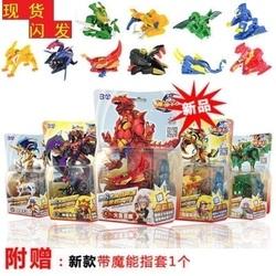 正版三宝魔弹王升级版毒蝎爆焱龙幻麒麟神魔双体魔蛋跳跃变形玩具