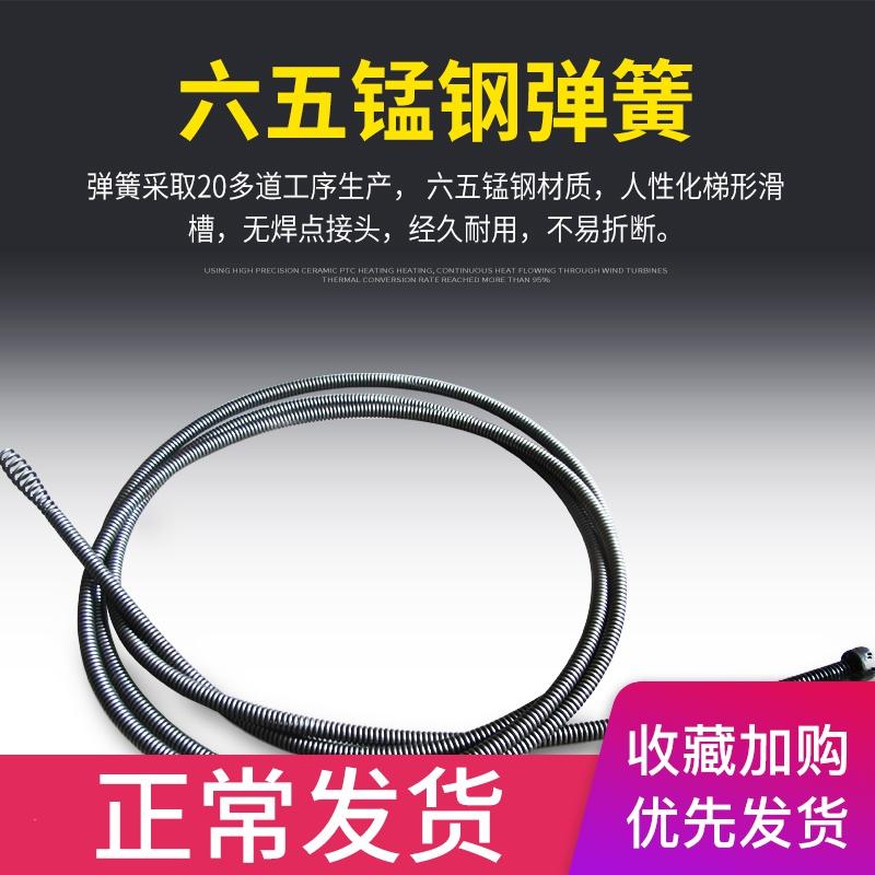 平安大通电动管道疏通器3米头簧和小号连接轴 购买时请咨询客服