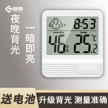 电子温度计家用室内精准高精度室温婴儿房干湿温湿度计夜光凯然