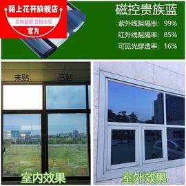 贴纸玻璃纸夏季橱窗家居蓝色镀膜黑色划痕深色窗户遮光卧室贴膜防