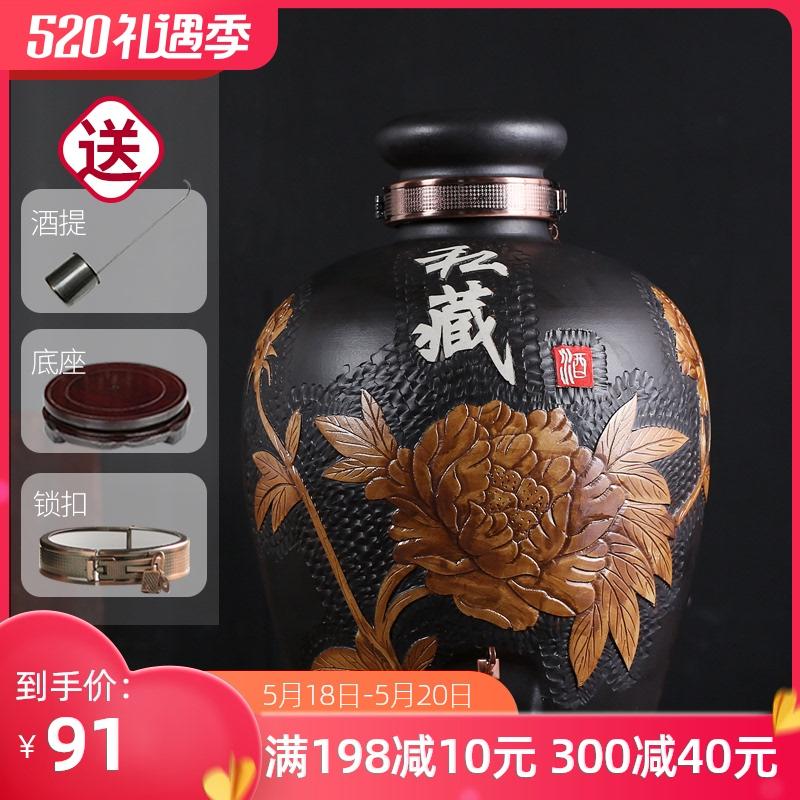 Бутылки Артикул 591533915150