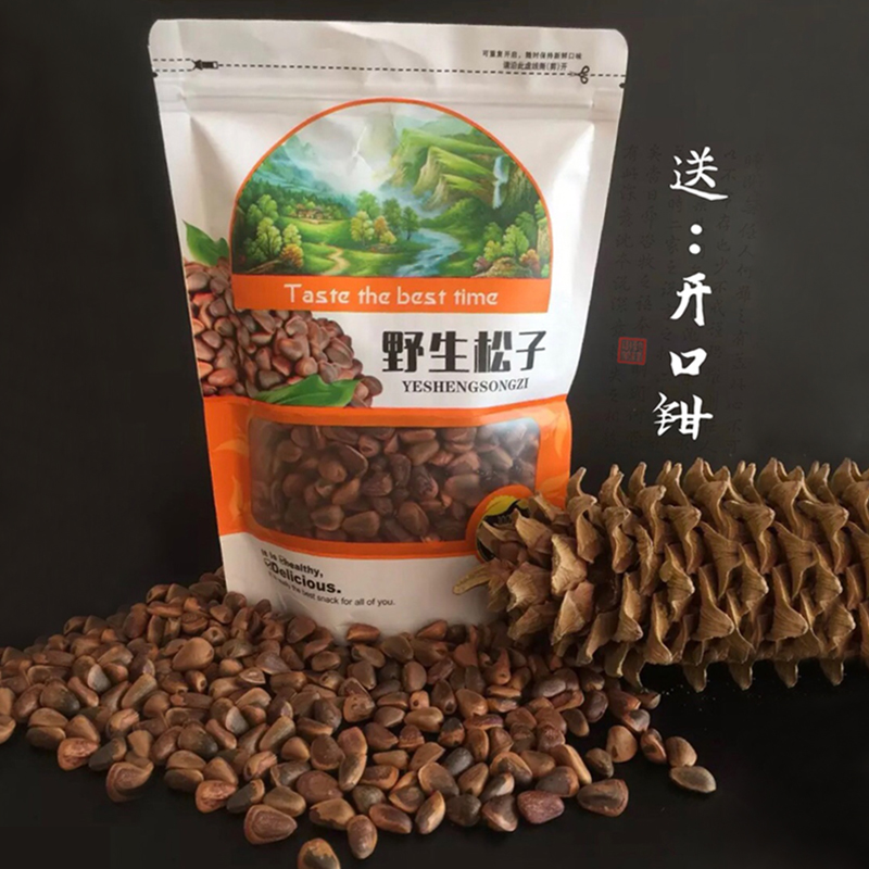 Changbaishan pine nut wild hand peeled snack nut new product opening original flavor charcoal roasted pine nut bulk large granule