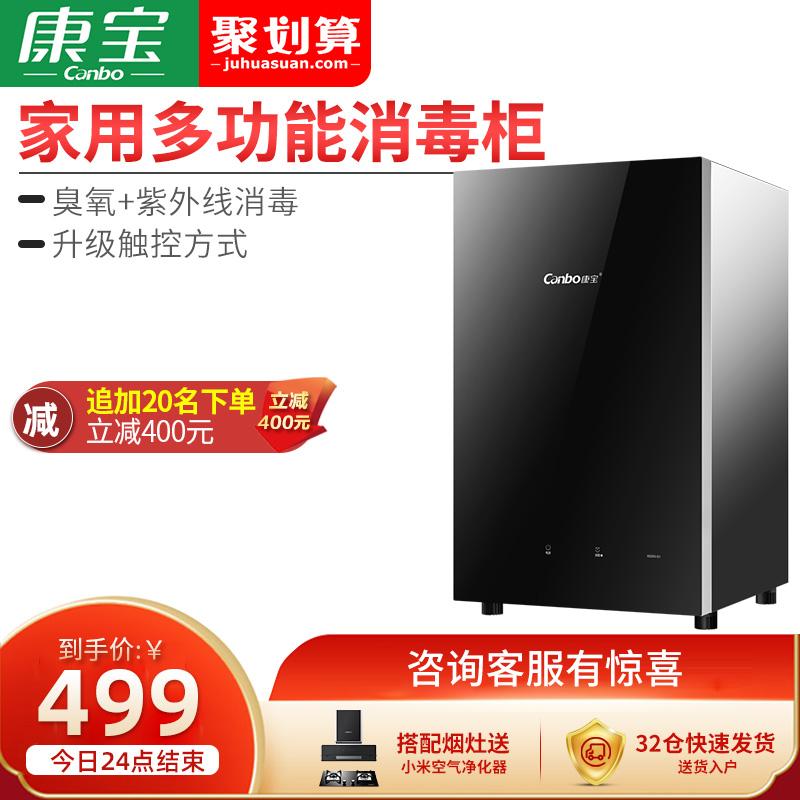 康宝xdz50-q1家用小型厨房消毒柜质量如何