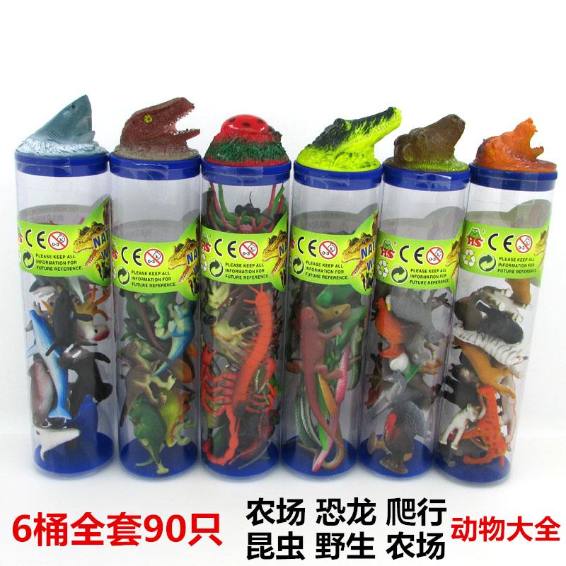 Игрушки с животными Артикул 15095739457