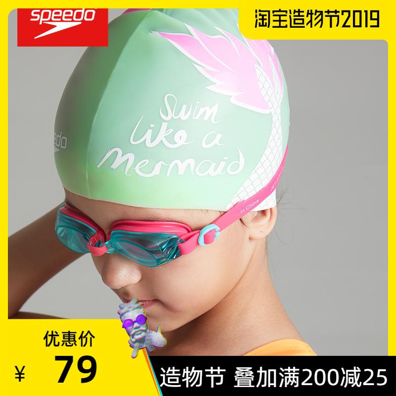 2019新品speedo速比涛儿童泳帽童趣护发青少年硅胶游泳帽个性泳帽