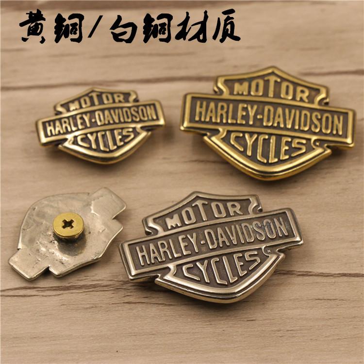 純白銅黃銅機車哈雷標牌復古裝飾扣黃銅財布扣手工皮具錢包配飾