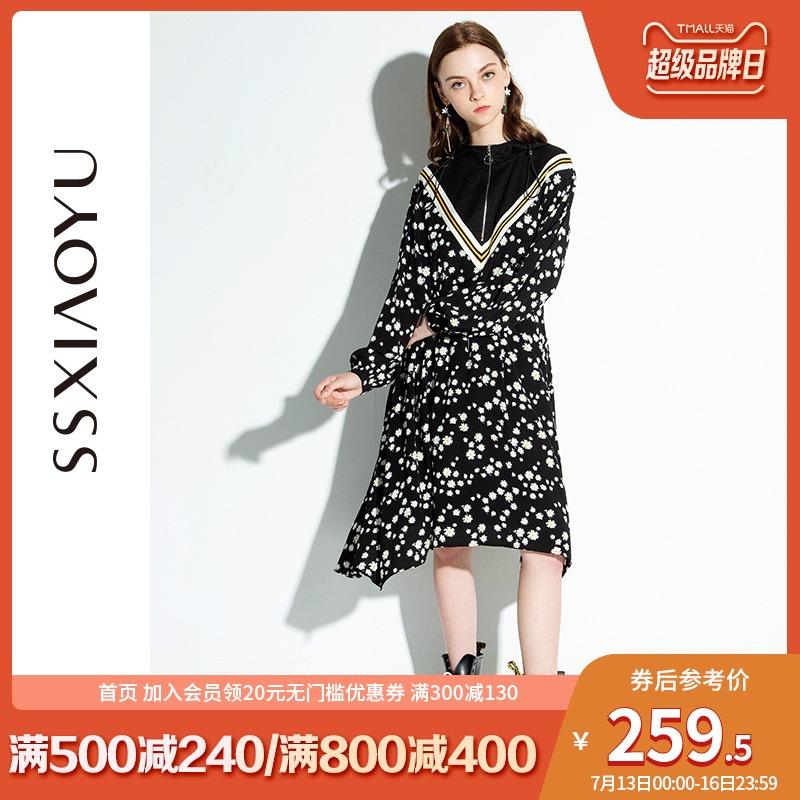 Спортивные платья Артикул 599945303610