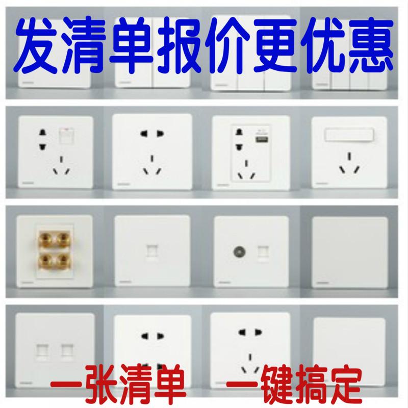 シーメンスのスイッチのコンセントは枠がなくて英明で英知の5穴のLEDスイッチがまぶしくて白い象の歯と白い壁の電源パネル