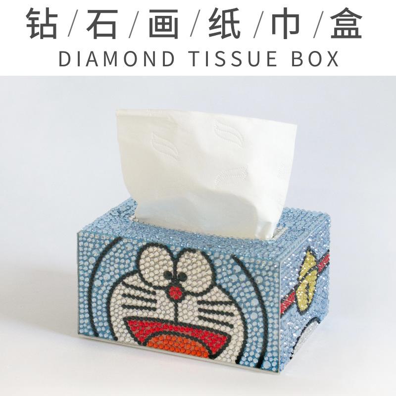 钻石画DIY手工纸巾盒家居办公室车载2020新款水晶钻石绣十字绣