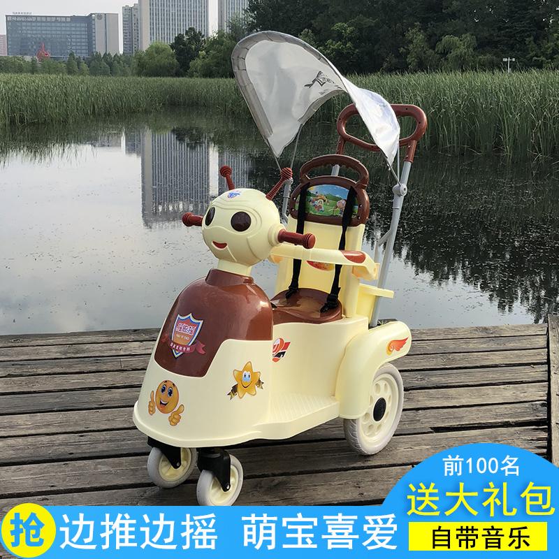 Детские коляски Артикул 577514488416