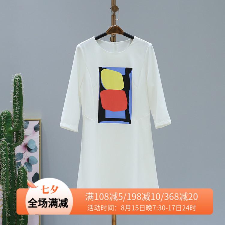 十三期●新款连衣裙2018夏装品牌折扣女装B8-2011印花套头简约潮
