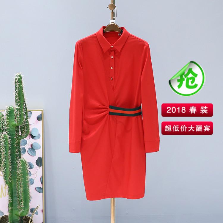 八期●新款连衣裙2018春装品牌折扣女装A8-851翻领气质显瘦衬衫裙