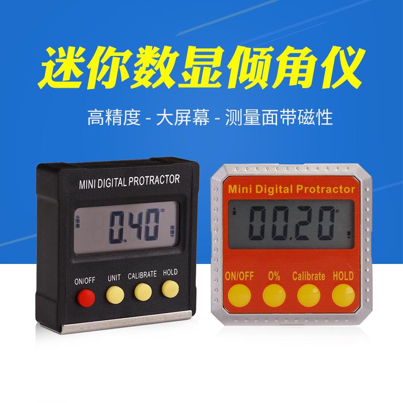 Бесплатная доставка ! мини электронный цифровой лить угол инструмент измеритель уровня / угол инструмент / уровень правитель / металлический корпус
