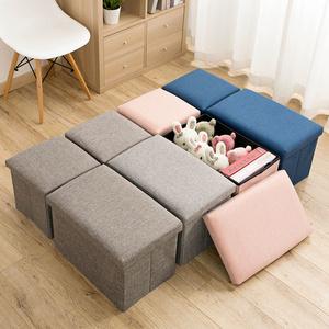 居家家亚麻可坐人收纳箱布艺收纳凳家用整理箱储物箱换鞋凳沙发凳